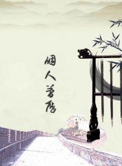 <b>中国古典文献专业求职简历封面模板</b>
