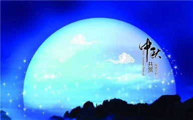 2020幼儿园中秋节活动总结范文5篇