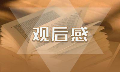 1586223930346302_lp_lp_lp_lp_lp_lp_lp.jpg