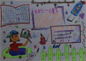 2020儿童节简短祝福语_六一儿童节祝福短语