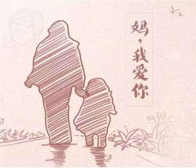 关于母亲节小学作文随笔300字最新大全6篇