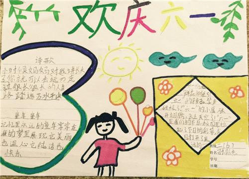 cnbanbao_cn_201661613571447183.jpg