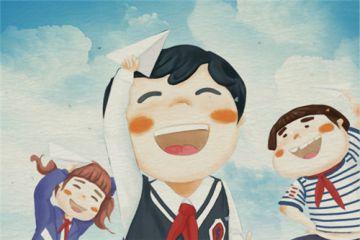 2020幼儿园六一儿童节祝福语寄语随笔