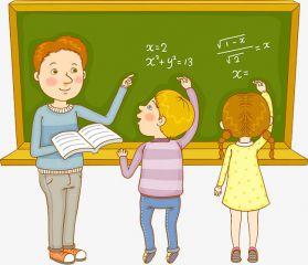 学习心得数学教学总结篇3篇