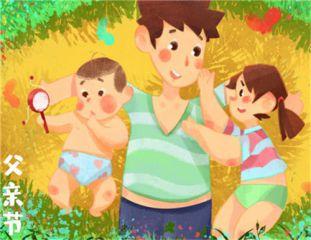 2020幼儿园托班保育计划模板5篇