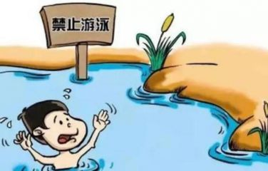 2020防溺水的标语