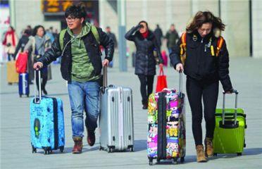 2020疫情为北京加油的句子