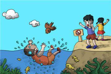 夏季防溺水安全教案最新大全