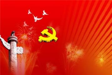 党员祝福建党99周年说说句子朋友圈文案2020最新精选大全
