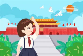 关于2020建党节喜迎建党99周年说说祝福语朋友圈文案100句精选