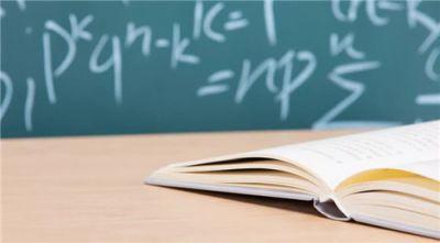 2020幼儿园教师教学笔记500字5篇