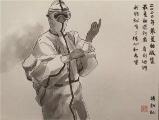 疫情小学作文素材精选800字5篇