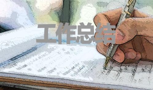 中学班主任工作总结_关于2020初中班主任工作总结精选5篇
