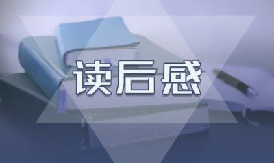 最新读湘行散记有感600字五篇