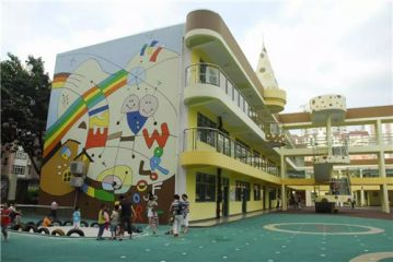 2020幼儿园中班教育随笔总结6篇