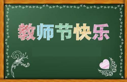 u=3021815585,2375775384&fm=26&gp=0.jpg