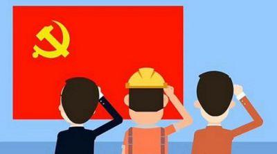工人入党积极分子思想汇报范文2020
