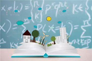 2020幼儿园开学第一课教案汇总随笔5篇