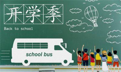 2020新生入学自我介绍优秀范文8篇