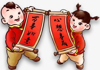 春节对联大全2021