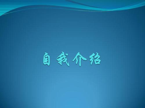 u=1472159558,967969342&fm=26&gp=0.jpg