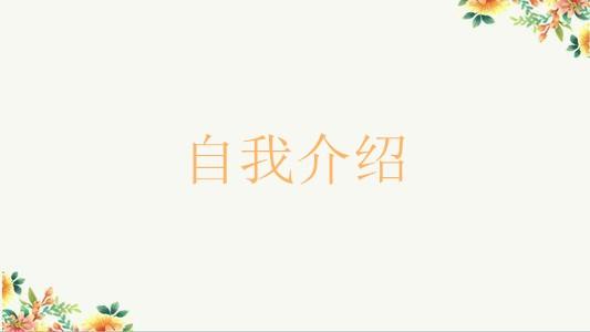 u=161035305,2640585708&fm=26&gp=0.jpg