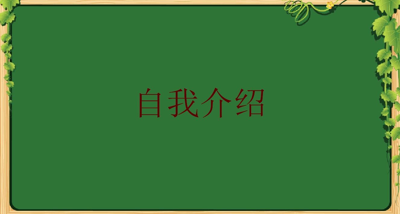 u=1267082960,1860762636&fm=26&gp=0.jpg