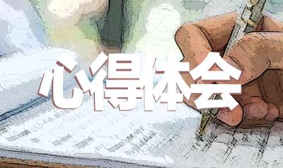 2020年深圳特区40周年活动心得体会范文5篇