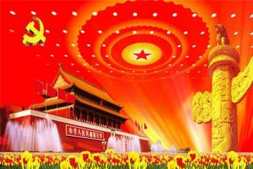 2020国庆节祝福语大全汇总