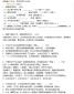 2020年江苏无锡中考语文真题