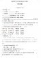 2020年江苏徐州中考语文真题