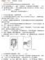 2020年江苏常州中考语文真题