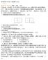 2020年江苏南通中考语文真题