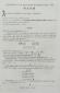 2020年江苏淮安中考语文真题