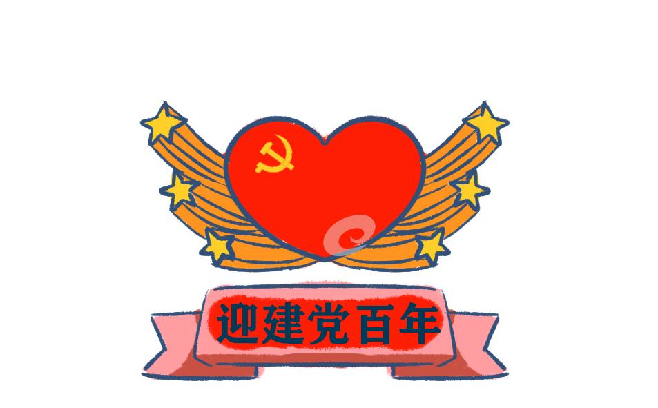 建黨100周年詩歌