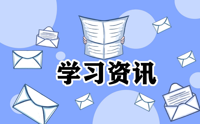 2021高三下學期語文教學計劃模板