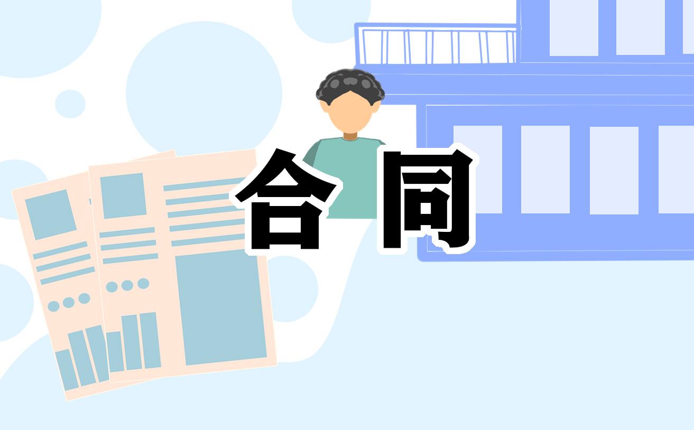 个人租房合同简易版模板
