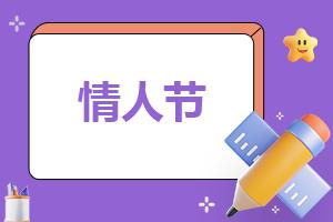 有关致爱情的唯美句子短句