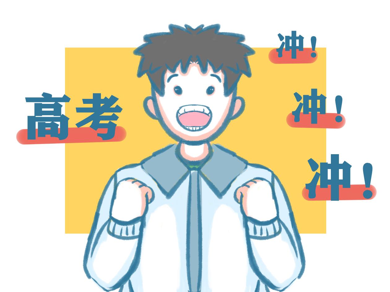 高考語文寒假復習備考方法