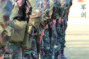 <b>2020关于员工军训个人总结怎么写</b>