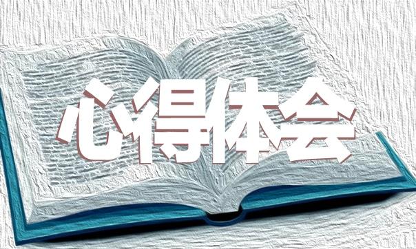 袁隆平人物事跡和精神個人感悟2021